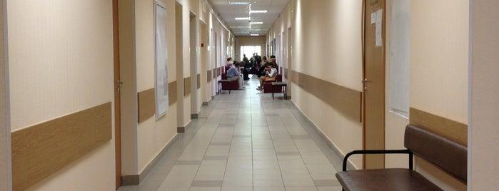 Поликлиника № 46 (филиал № 2) is one of Поликлиники ЗАО, ВАО, ЦАО.
