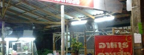ร้านอาหารตามสั่ง อาหารจานเด็ด (ปาก ซ.กาญจนวานิช 27) is one of ร้านอาหารมุสลิม.