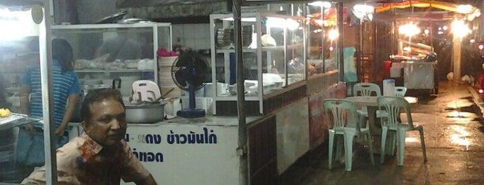 บังซัน is one of ร้านอาหารมุสลิม.