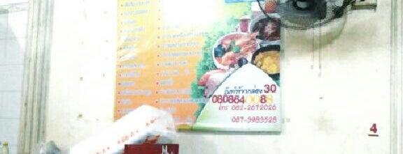 ร้านอาหารอิบรอฮีม มุสลิมฟู้ด musalim food is one of ร้านอาหารมุสลิม.