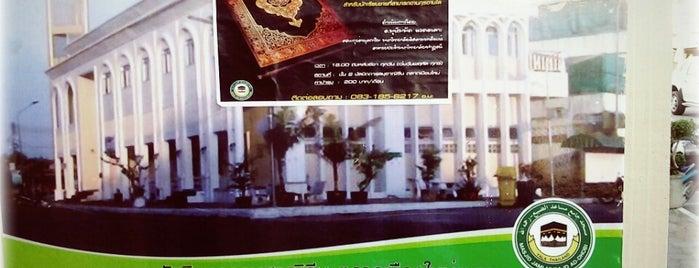มัสยิดดารุลมุฮาญิรีน (ตลาดเมืองใหม่ยะลา) is one of มัสยิด, บาลาเซาะฮฺ, สถานที่ละหมาด.