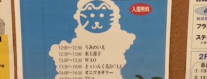 土浦ピアタウン is one of whatwhat_i_do.