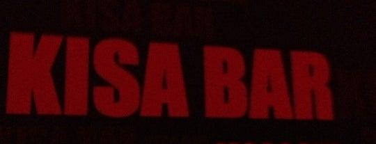 KISA BAR is one of Поесть и выпить.