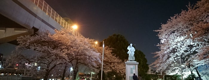 勝海舟像 is one of 東京銅像MAP.