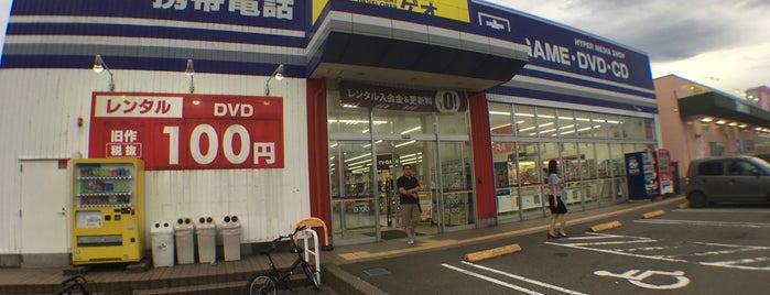 ゲオ 小松符津店 is one of こまつ.