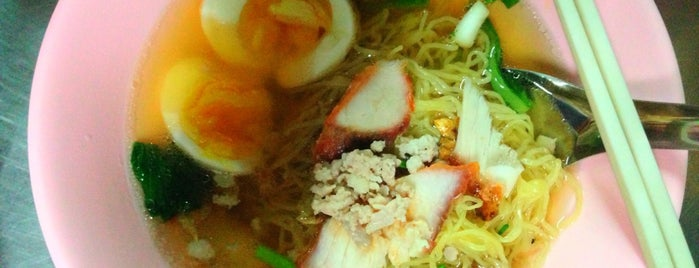 Lung Cheay Egg Noodles is one of Have to try!.