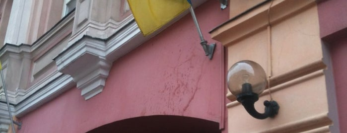 Национальный культурный центр Украины is one of культУРА.