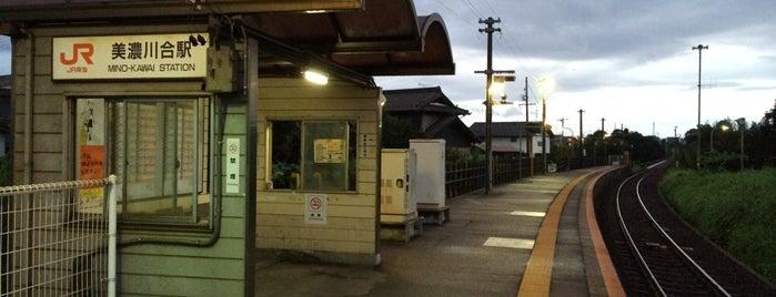 美濃川合駅 is one of 太多線.