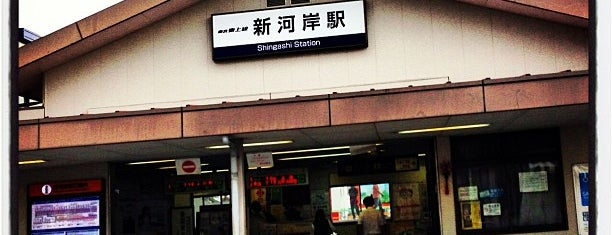 Shingashi Station (TJ20) is one of 川越付近.