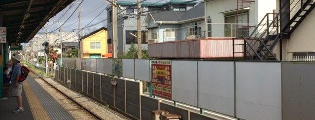 Yanagi-Koji Station (EN03) is one of 駅.