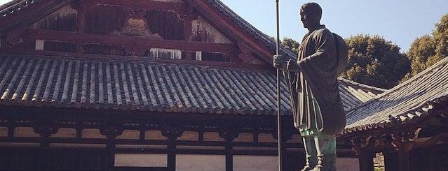 龍雲山 護持院 太山寺 (第52番札所) is one of 四国八十八ヶ所霊場 88 temples in Shikoku.