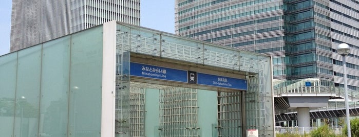 Shin-takashima Station (MM02) is one of Station - 神奈川県.