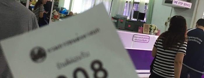 สำนักงานขนส่งจังหวัดพระนครศรีอยุธยา is one of ช่างกุญแจอยุธยา โทร. 094 857 8777.