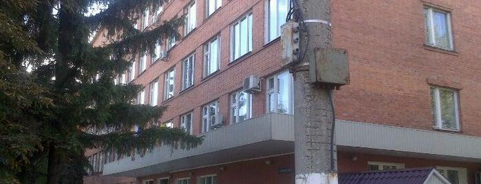Управление Роспотребнадзора по Тульской области is one of Надо посетить.