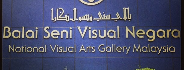 Balai Seni Visual Negara (BSVN) is one of malaysia/KL.