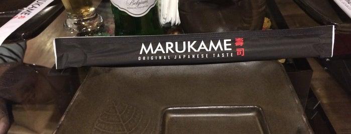 Marukame is one of Bares pra conhecer @BH.