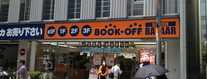 BOOKOFF SUPER BAZAAR 町田中央通り (本・ソフト館) is one of Books.