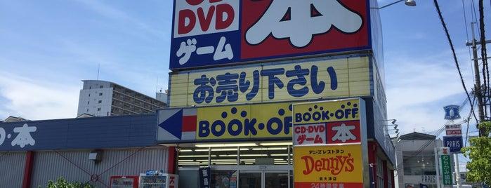 フタバボウル 泉大津店 is one of 関西のゲームセンター.