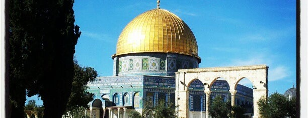 Dome of the Rock is one of Bucket List Places.