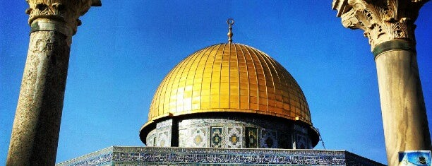 Dome of the Rock is one of boggle.