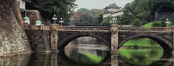 Imperial Palace is one of Tokyo.