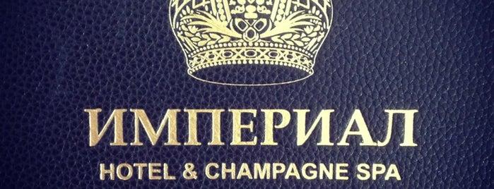 Отель «Империал» is one of Переночевать.