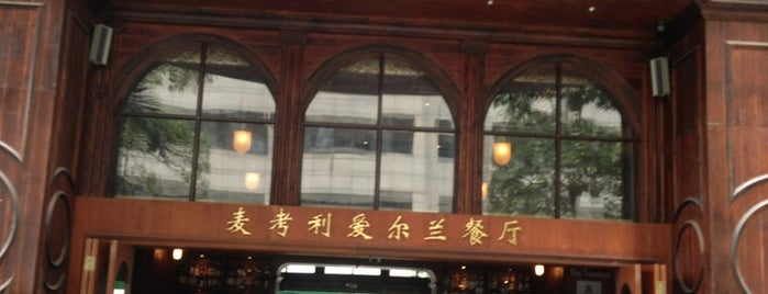 McCawley's Irish Pub is one of Restaurants in Guangzhou.