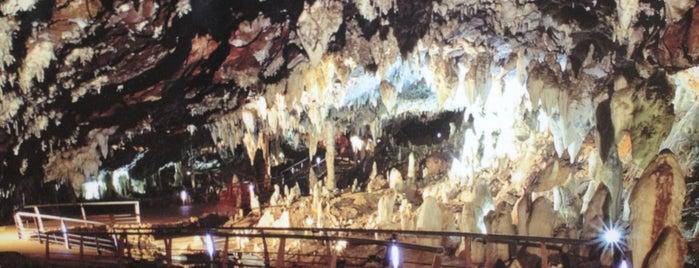 Cueva El Soplao is one of Guía de Cantabria.