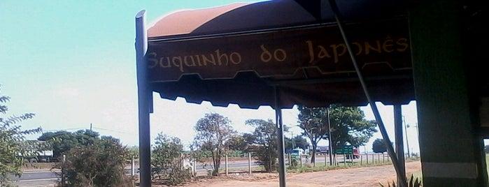 Casa de Sucos Japonês is one of OS BAMBAS.