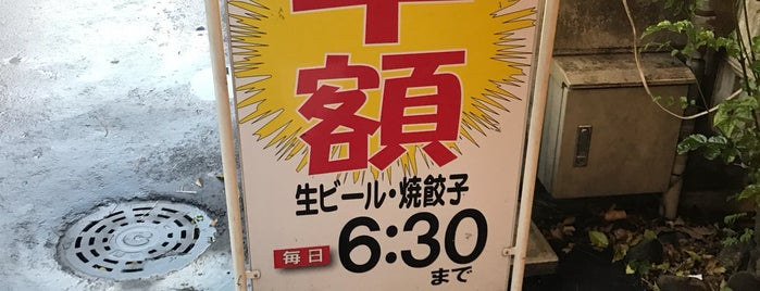餃子屋 弐ノ弐 is one of 愛川さんの「たまに行くならこんな店」.
