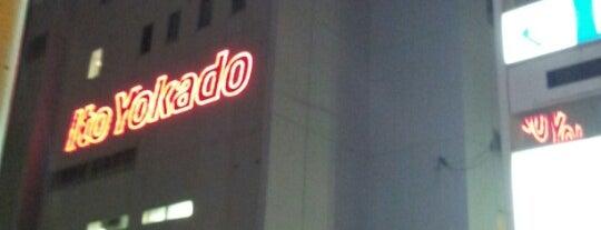 Ito Yokado is one of 楽.
