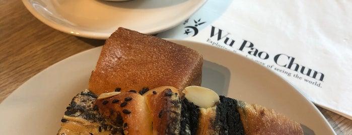 Wu Pao Chun Bakery is one of Taiwan.