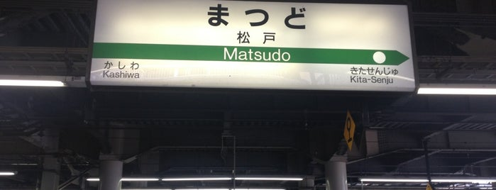 Matsudo Station is one of whatwhat_i_do.