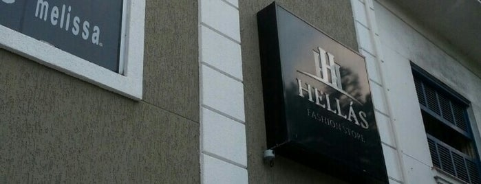 Hellás Fashion Store is one of Melissas.