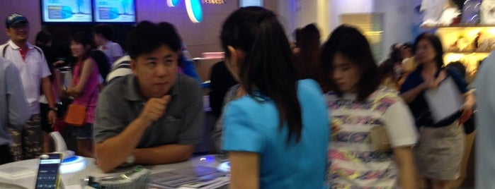 dtac Center is one of The Mall Bangkae.