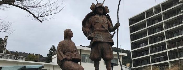 土肥氏館趾碑 is one of 中世・近世の史跡.