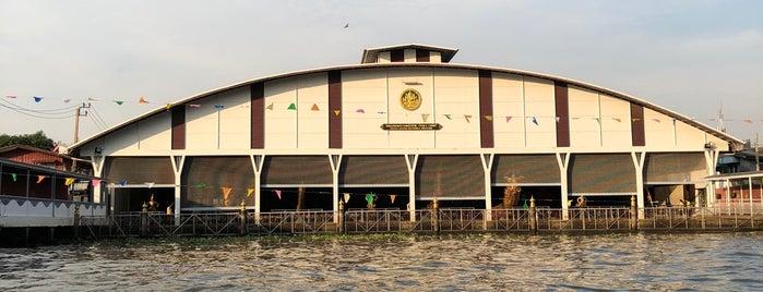National Museum of Royal Barges is one of Around Bangkok | ตะลอนทัวร์รอบกรุงฯ.