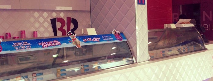 Baskin Robbins is one of Must visit Place and Food in Saudi Arabia.