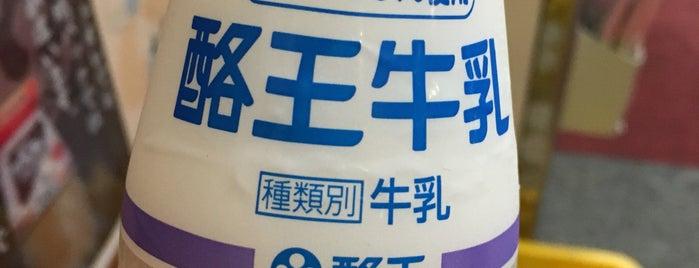 はらまちユッサ is one of 酪王カフェオレin温泉.