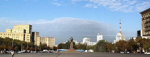 Площадь Свободы is one of Best places in Kharkov, Ukreine.