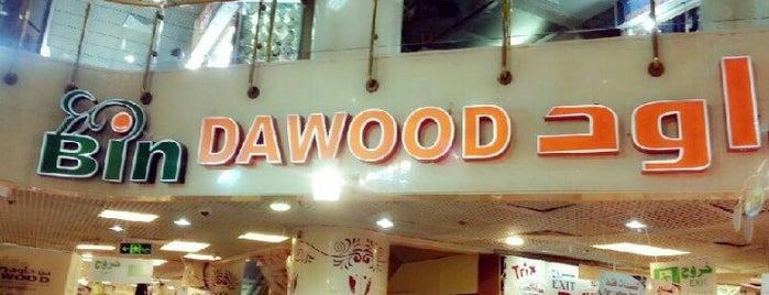 Bin Dawood, Taiba Center is one of yeni yerler.