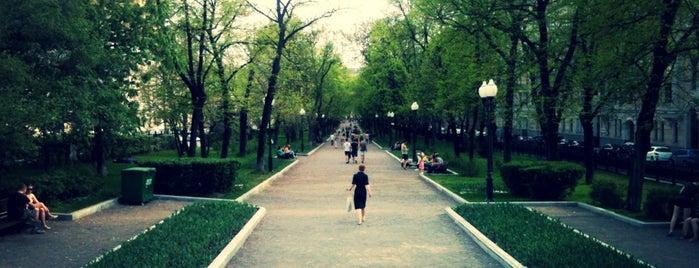 Гоголевский бульвар is one of Москва.