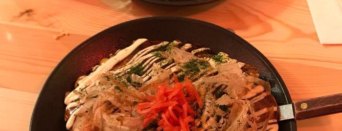 Harapeco Japanese Kitchen - Okonomiyaki is one of Berlin.
