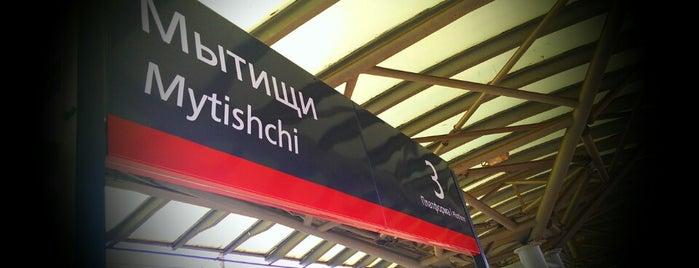 Ж/Д станция Мытищи is one of cities.