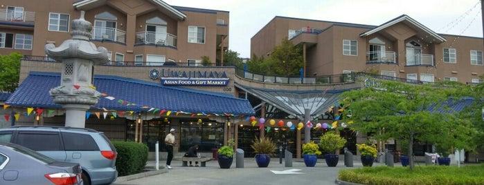 Uwajimaya is one of Seattle for Stein.