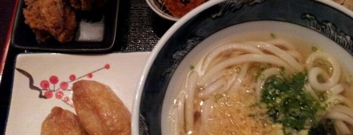Ebisu Restaurant is one of Japanese flair in Saigon.