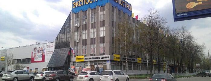 Экспострой is one of TOP-100: Торговые центры Москвы.