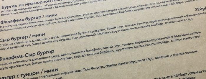 KGB is one of Kazan.