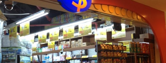 Valu$ is one of Every Place I Went~.