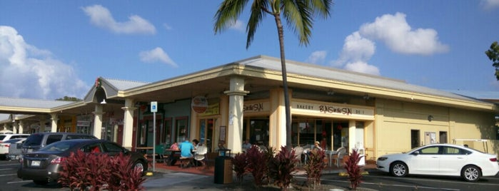Buns in the Sun is one of Big Island Eats.